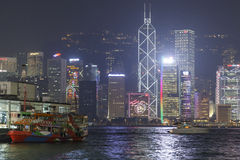 Victoria Harbour and Ferry Stock Images