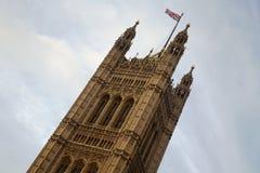 Victoria-Kontrollturm in London lizenzfreie stockfotografie