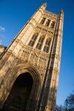 Victoria-Kontrollturm in London stockfotos