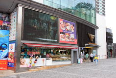 Victoria Peak Commercial Mall Royalty Free Stock Images