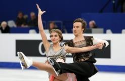 Victoria SINITSINA / Ruslan ZHIGANSHIN (RUS) Stock Photos