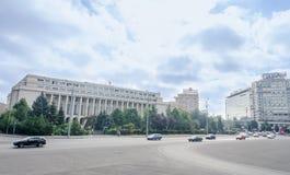 The Victoria Square with Victoria Palace. Piata Victoriei cu Palatul Victoriei Stock Photo