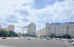 The Victoria Square with Victoria Palace. Piata Victoriei cu Palatul Victoriei Stock Image