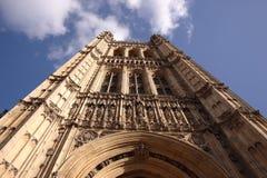 Victoria Tower, London, United Kingdom. The Victoria Tower, Parlament, London, United Kingdom Stock Images
