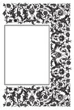 Victorian design. Vector pattern, the frame for processing of books, title pages, diplomas and other royalty free illustration