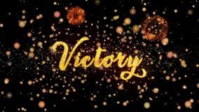 Victory Abstract-de deeltjes en schitteren de kaarttekst van de vuurwerkgroet royalty-vrije illustratie