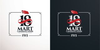 Victory Canakkale Victory March 18 1915. Vector illustration of the background turkish national holiday of March 15, 1915 the day the Ottomans victory Canakkale Royalty Free Stock Photo