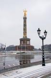 Victory Column Imagenes de archivo