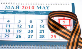 Victory Day. Calendar with the date May 9, and St. George Ribbon Stock Images
