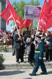 Victory Day Stock Photo