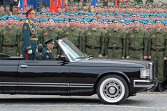 Victory Day 2011 Royalty Free Stock Image