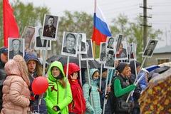 Victory Day Lizenzfreies Stockfoto