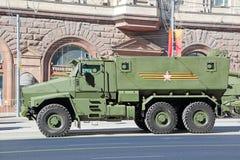Victory Day 2015 Immagini Stock