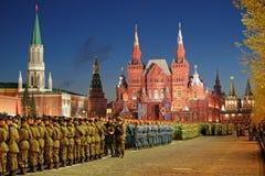 Victory Day 2017 Immagine Stock Libera da Diritti