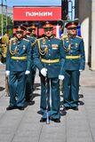 Victory Day anniversary celebrations in Moscow