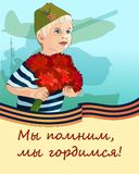 The Victory Day background with boy, carnations and a congratulatory inscription. Illustration of the Victory Day background with boy, carnations and a Stock Photos