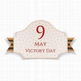 Victory Day bannière de papier du 9 mai Image stock