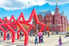 Victory Day beröm i Moskva Arkivbild