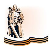 Victory Day card. Illustration of The Victory Day bacjground Royalty Free Stock Photography