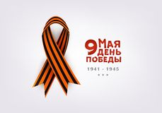 Victory day card with Russian text and black orange ribbon. Victory day greeting card with Russian text and black orange Georgian ribbon on white background Royalty Free Stock Image