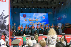 Victory Day celebration in Moscow. Stock Images