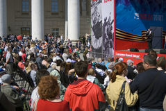 Victory Day celebration in Moscow. Stock Photography