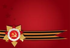 Victory Day celebration Stock Photos
