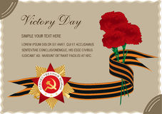 Victory Day celebration. Retro postcard with St. George order ribbons and medal Royalty Free Illustration