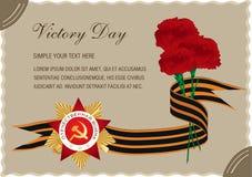 Victory Day celebration Stock Photography