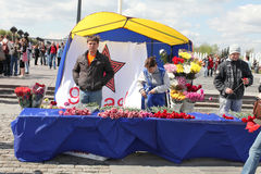 Victory day celebration in Russia, Moscow Stock Photo
