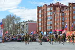 Victory Day celebration. Russia. Solikamsk. stock photo