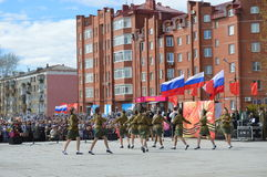 Victory Day celebration.Russia.Solikamsk. Stock Photography