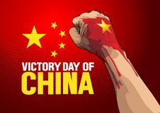 Victory Day of China stock illustration