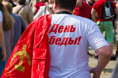 Victory Day ( 9 de mayo ) en el parque de Treptower Berlín, Alemania Fotografía de archivo