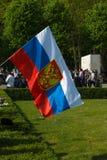 Victory Day ( 9 de mayo ) en el parque de Treptower Berlín, Alemania Imagenes de archivo