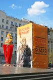 Victory Day-decoratie op het Tverskaya-Vierkant Royalty-vrije Stock Afbeelding