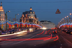 Victory Day decoration of the bridge near the Red Square Royalty Free Stock Photo