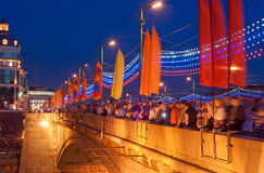 Victory Day decoration of the bridge near the Red Square Royalty Free Stock Photography