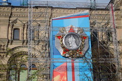 Victory Day decoration in Moscow. Stock Photo