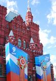 Victory Day decoration on the Red Square. Banners with medals and ribbons on the facade of Historical museum. Taken on May 01, 2013 in Moscow, Russia royalty free stock photos