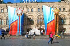 Victory Day decoration on the Red Square. Victory Day decoration on the facade of GUM - State Department Store, on the Red Square. Taken on May 01, 2013 in royalty free stock images