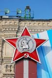 Victory Day decoration on the Red Square Stock Photography
