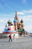 Victory Day decoration on the Red Square Royalty Free Stock Image