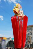 Victory Day decoration on the Tverskaya Square Stock Image