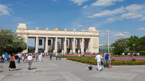 Victory Day in Gorky Park in Moscow Royalty Free Stock Photography