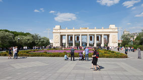 Victory Day in Gorky Park, Russian Federation Royalty Free Stock Photography