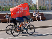 Victory Day i Gorky parkerar, Moskva Royaltyfri Fotografi