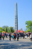 Victory Day in Kaliningrad. Russia Royalty Free Stock Photo