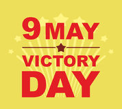 Victory Day May 9 begroeting Vector illustratie Royalty-vrije Stock Afbeeldingen