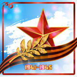 Victory Day - May 9_5. Greeting card with the image of the red star, a gold Laurel branch and inscription 1941-1945 in gold St. George ribbon on the background Stock Photos